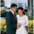Il matrimonio mormone ha origini molto misteriose che rialgono a tempi molto antichi. Questo matrimonio ha un preciso protocollo da seguire e rispettare. Se vi capita di essere invitati ad...